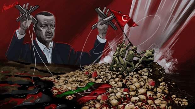 Турция отправляет новых наемников в Ливию