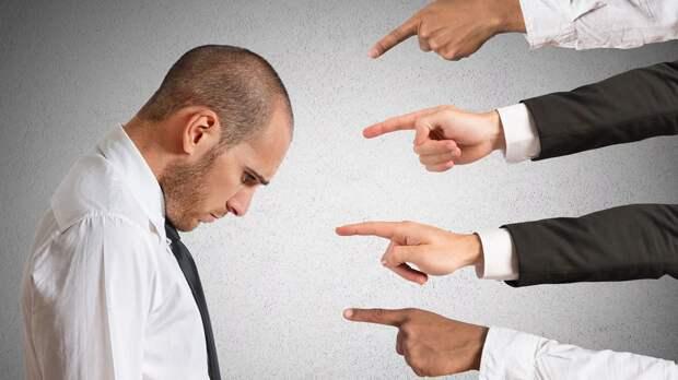 Как избавиться от чувства вины? Как перестать винить себя за ошибки?