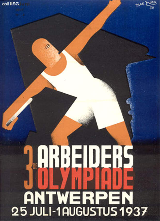 Антверпен 1937. Олимпиада товарища Сталина