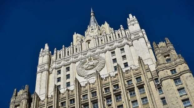 Москва выразила протест Токио из-за рыболовецкой шхуны