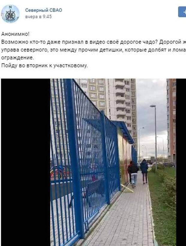 Подростки-хулиганы сломали пластиковое ограждение у детской площадки «Возрождение»