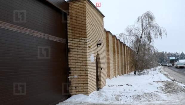 Полмиллиарда в землю и дома. Следователи ищут активы Улюкаева и его семьи