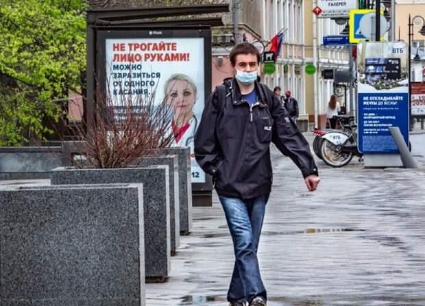 Число заразившихся коронавирусом в России выросло ещё на 10,6 тысячи