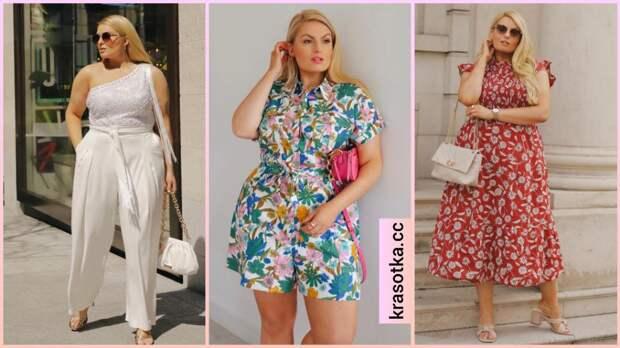 Модные образы для полных женщин лето: 15 удобных и стильных предметов гардероба