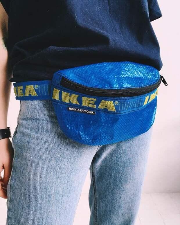 Переделки сумки IKEA
