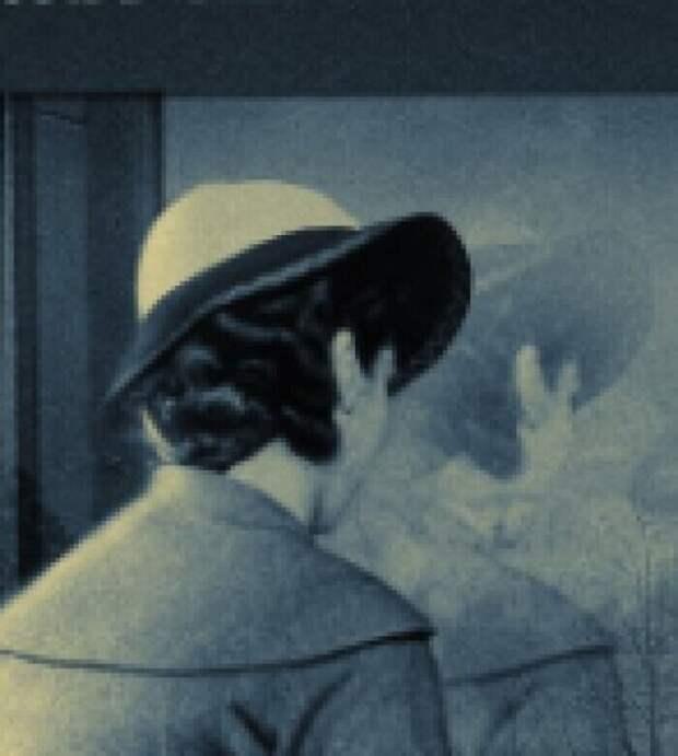 Магическое зеркало - магическое отражение