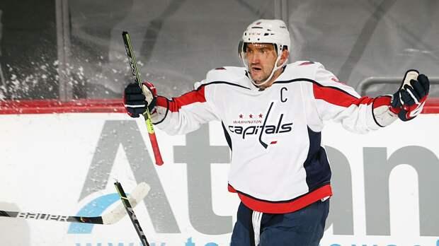 Овечкин вышел на чистое 6-е место по голам в истории НХЛ