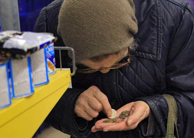 Жительница Челябинска отправила Путину свою прибавку к пенсии в размере 1 рубль