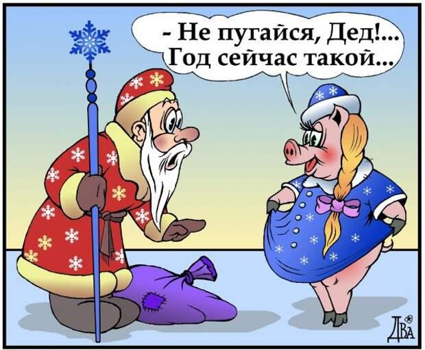 Всем, кто жалуется на отсутствие новогоднего настроения: ребят, может 1-го выйдем и поработаем?