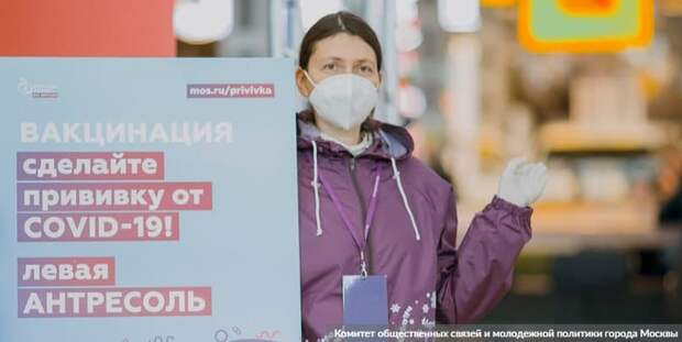 Мобильные пункты вакцинации откроют на строительных объектах в Москве Фото: Комитет общественных связей и молодежной политики города Москвы