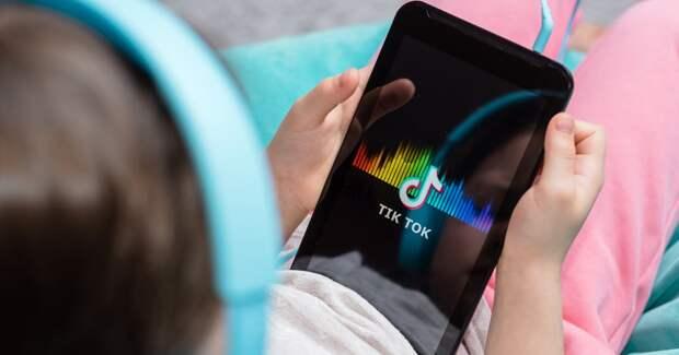 TikTok сделает приватными аккаунты пользователей младше 15 лет