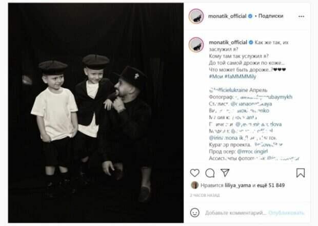 Монатик в женском парике устроил покатушки на детском велосипеде, кадры проделок: «Полетели…»