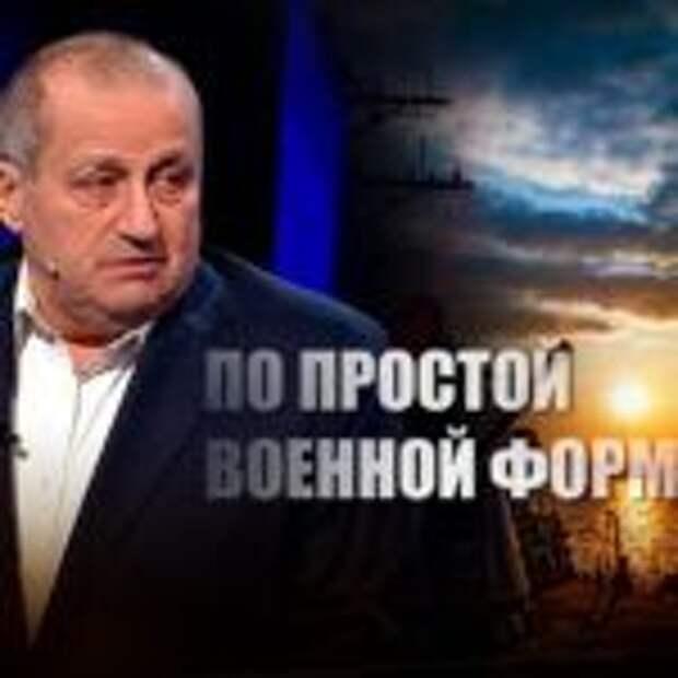 «Уничтожат американскую территорию»: Кедми раскрыл прием Путина, положивший США и НАТО на лопатки