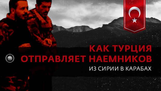 Допрос пленного боевика: как Турция отправляет наемников из Сирии в Карабах