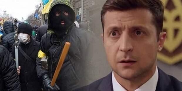 Киевская власть бессильна «перед неподсудными радикалами»