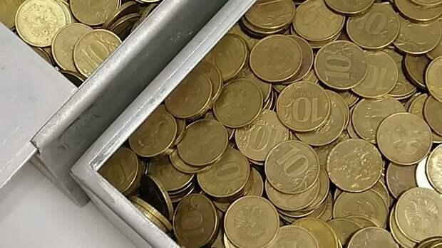 Монеты, которыми житель Северодвинска погасил долг в службе судебных приставов - РИА Новости, 1920, 17.04.2021