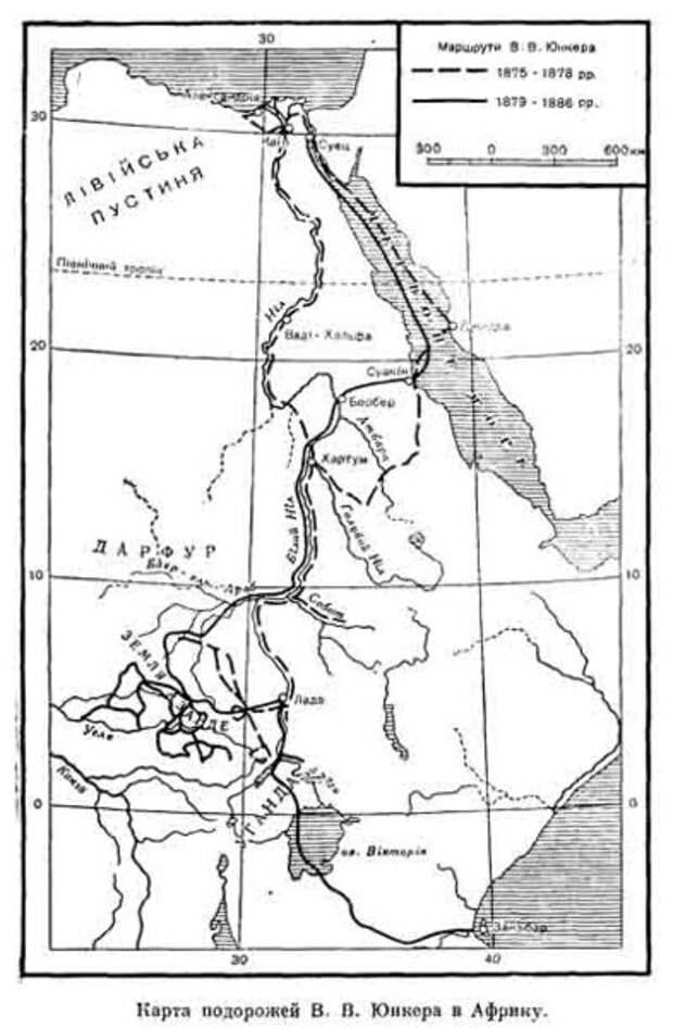 Василий Юнкер: географ Африки с дипломом доктора