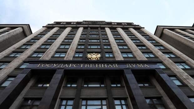 Законопроект о налоговых послаблениях для бизнеса внесли в Госдуму