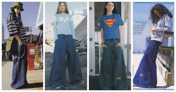 Джинсы с широкими штанинами: странный модный тренд из 90‑х, который снова возвращается