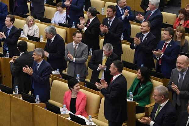 ГосДума утвердила сокращение расходов на медицину и социальную поддержку россиян