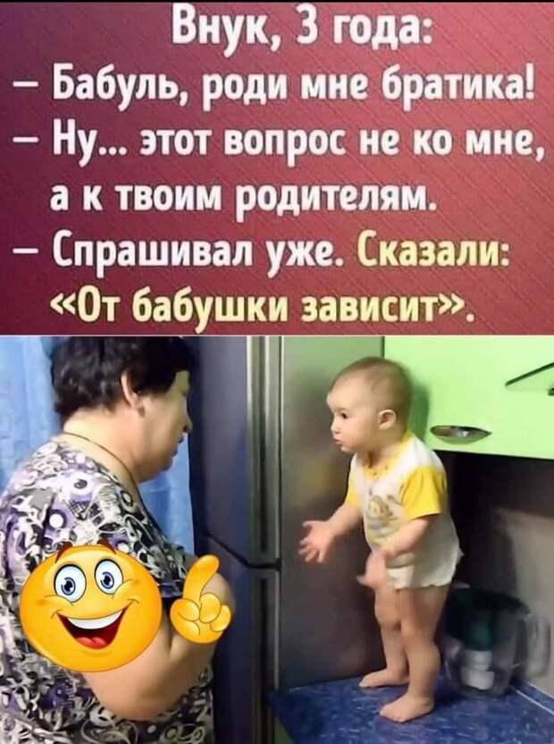 - Дети, далеко ли от нас находится Китай? - спрашивает учительница...