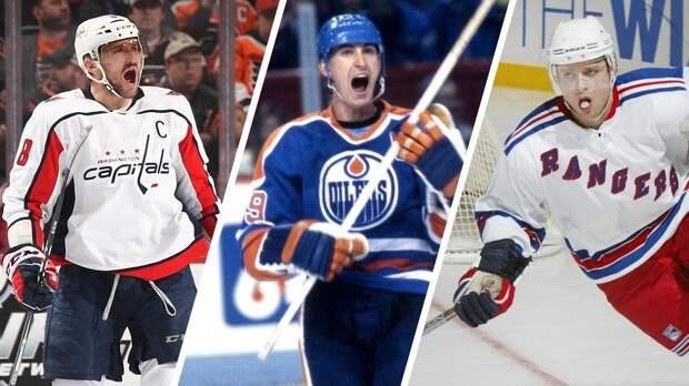 Овечкин, Гретцки или, может быть, Буре? ВАмерике выбирают лучшего снайпера вистории НХЛ