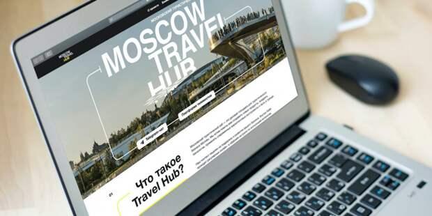 Из-за угрозы второй волны коронавируса россиянам не рекомендуют отдыхать за границей