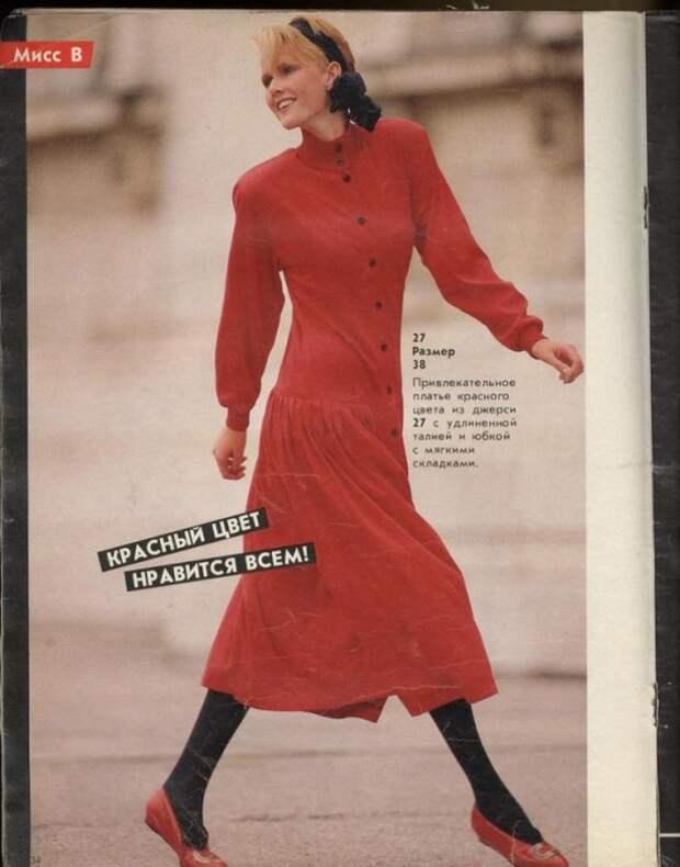 Модный реванш: чем немцы покорили советских женщин