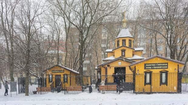 Стать независимым от зависимостей помогут в храме на Малахитовой