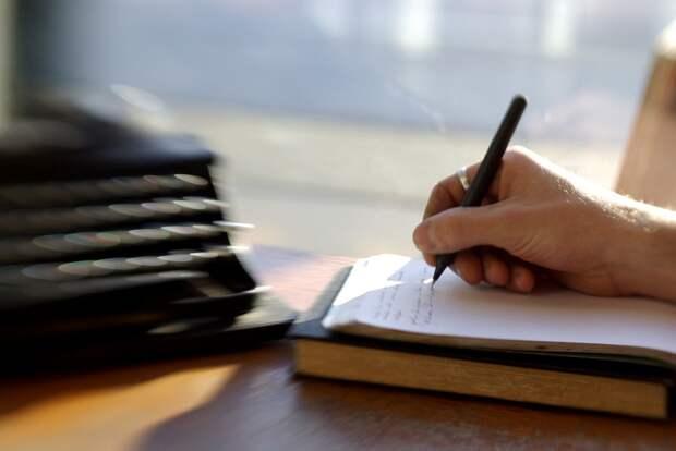 Ты мне пишешь, я пишу