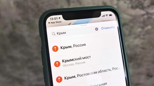 Европарламент устроил Apple взбучку за российский Крым