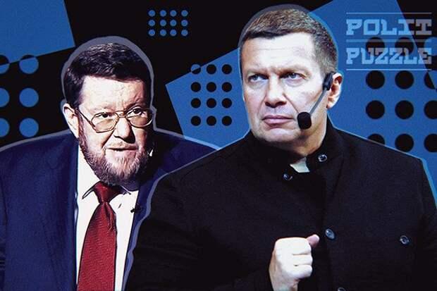 Сатановский указал на «двойное дно» встречи Путина и Байдена