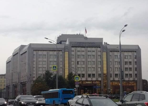 Госдолг России приблизился к 20 трлн рублей