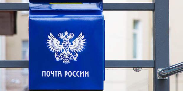 В отношении сотрудника «Почты России» возбудили дело