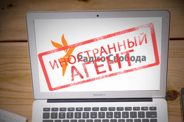 Путин ввёл штрафы за неупоминание статуса СМИ-иноагентов