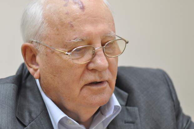 Экс-президент СССР Горбачев подтвердил свою госпитализацию