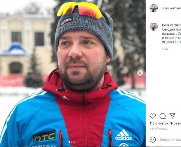 Учитель физкультуры из Северного стал призером окружных спортивных конкурсов