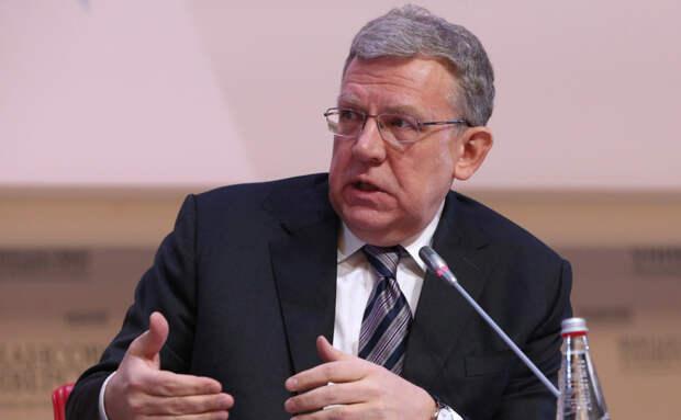 Кудрин оценил предложения по «донастройке» налогов в РФ