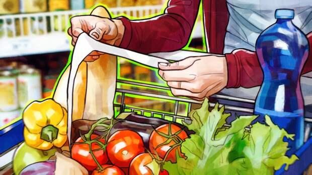 Возможность остановки роста цен на продукты оценили в НИУ ВШЭ