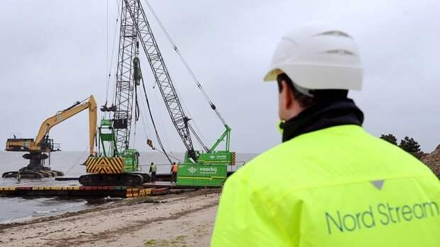 €113млн направила OMV нафинансирование «Северного потока— 2» в 2019 году