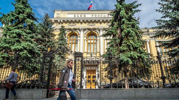 Банк России – что в нём надо менять, вывеску или управление?