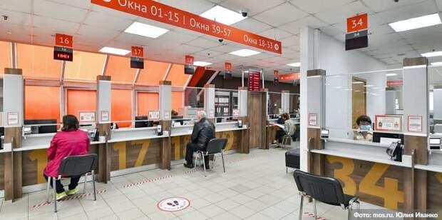 Собянин принял решение о создании флагманского центра «Мои документы» в ЮВАО. Фото: Ю. Иванко mos.ru