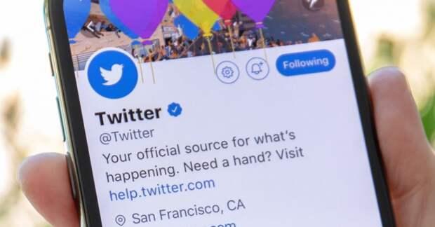 Twitter запустил поиск по личным сообщениям на Android