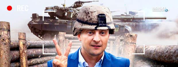 Кедми: Политическая подлость еврея Зеленского превзошла Порошенко