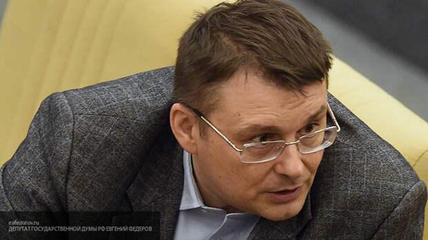 С какой проблемой России предстоит бороться с помощью конституционных поправок