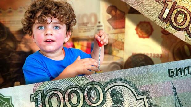 Депутат Власов предложил платить родителям за отказ от места в детском саду
