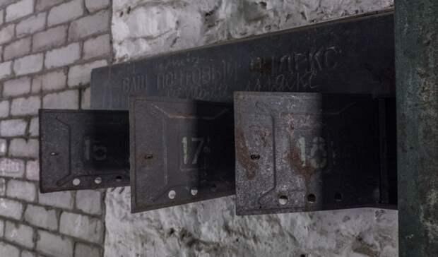ВОренбуржье почтальон украла деньги уинвалида
