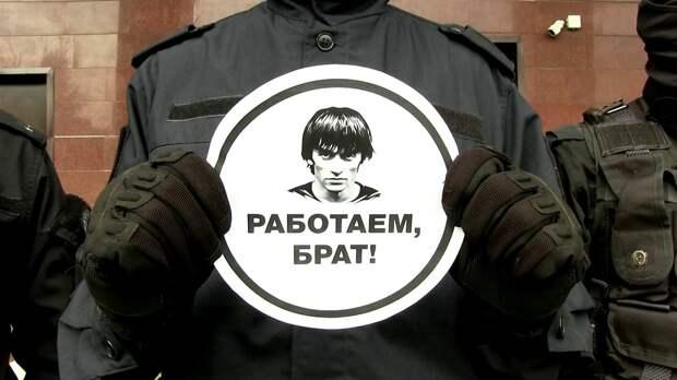 В чём сила России, брат? В единстве!