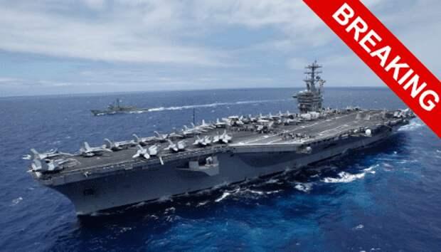 Флот США обещает BOOM