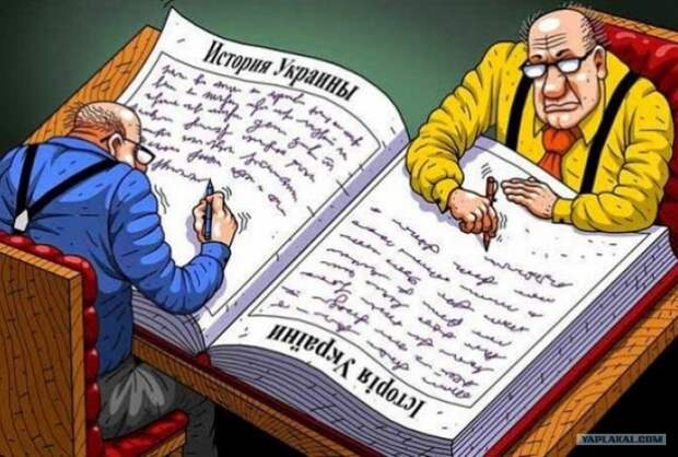Подборка политических карикатур - ЯПлакалъ